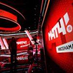 Читать: Комментаторам «Матч ТВ» запретили использовать ряд слов иностранного происхождения