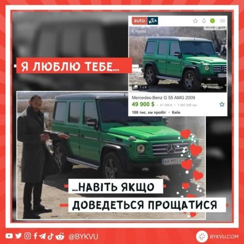 Сеть насмешили валентинки, вдохновленные украинскими политиками