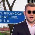Пропагандист Лукашенко насмешил сеть рассказом о «сатанинском Западе»