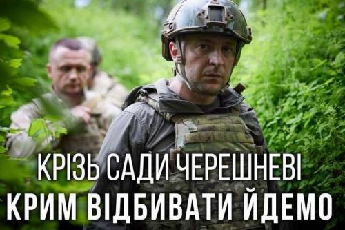 Соцсети отреагировали на поездку Зеленского на Донбасс новыми фотожабами