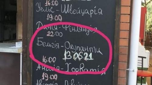 На украинском курорте оригинально анонсировали матч России на Евро-2020